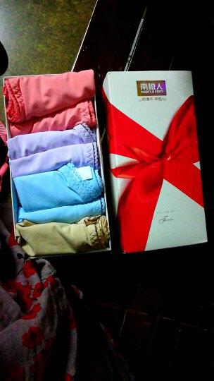 南极人女士内裤女冰丝女式本命年大红色中腰棉质三角裤性感可爱新款7条礼盒装 七色自选(请留言备注) XL 晒单图