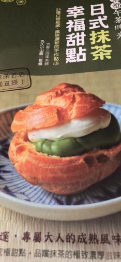 京都午茶時光!日式抹茶幸福甜點:26種口感細膩、風味濃鬱的手作點心 晒单图