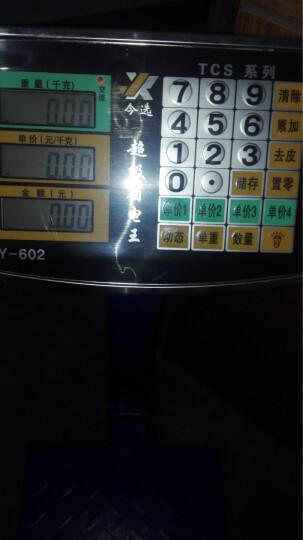 今选称重电子秤商用台秤150KG电子称台称300kg计价秤水果磅秤计数 100kg加厚液晶黑字602 晒单图
