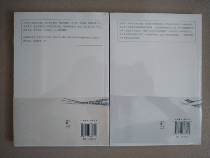 小津安二郎美食三昧(关东篇) 中信出版社图书 晒单图