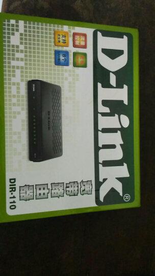 友讯(D-Link) DIR-110 8口百兆有线宽带路由器 中小企业级30台用户管理路由器 晒单图