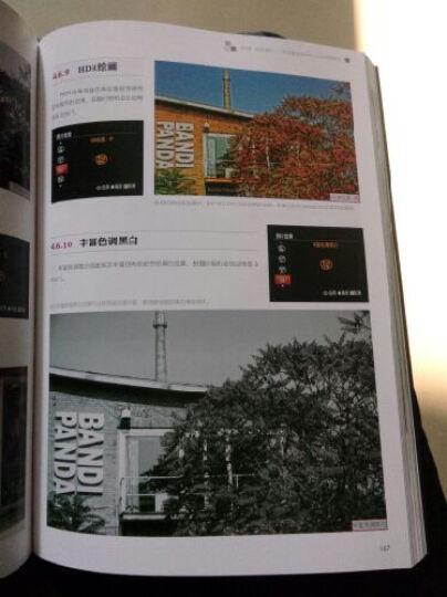 蜂鸟摄影学院SONY a7/a7II微单摄影宝典(附光盘) 晒单图