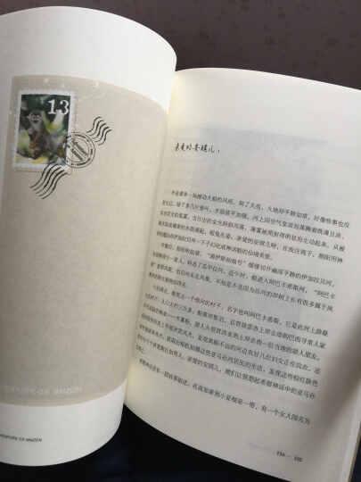 中国国家地理:探险途上的情书 晒单图