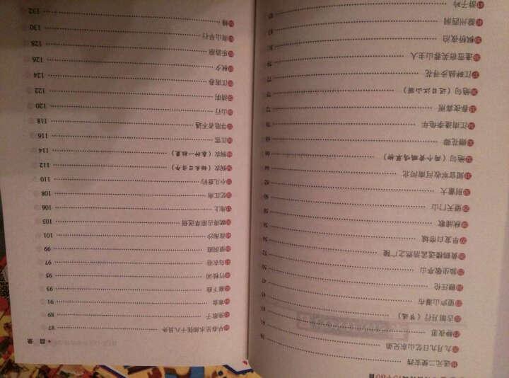 语文新课标 小学生古诗词75 80首 唐诗宋词注音版 6-12岁幼儿儿童 晒单图