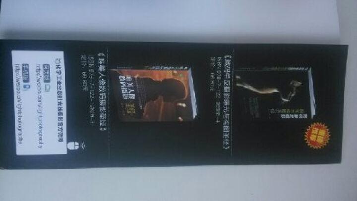 Canon EOS 6D数码单反摄影圣经 晒单图