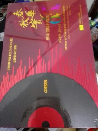 春华秋实 新中国唱片辉煌65周年(22CD) 晒单图