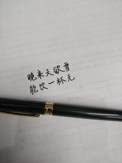 毕加索 PS-908世纪先锋 铱金笔钢笔 墨水笔 宝珠笔 签字笔 两款三色可选 pimio 908纯黑金夹钢笔 晒单图