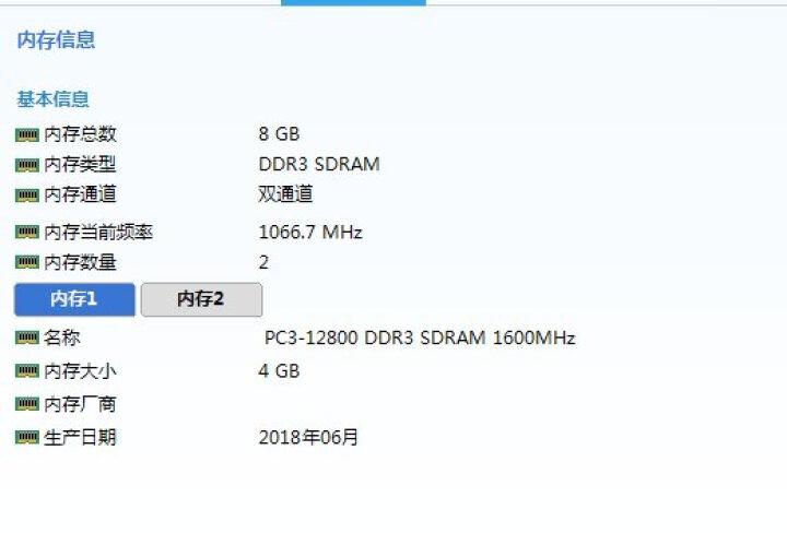 全何(V-Color) DDR3 1600 8GB(4GBx2) 台式机內存 彩条 晒单图