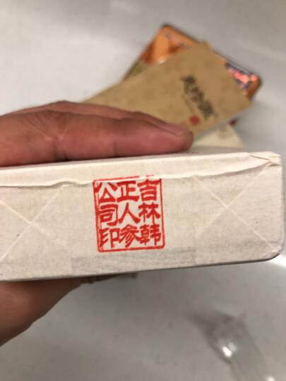 正官庄 恩珍源牌模压红参 五年根人参 良参20g/盒 晒单图