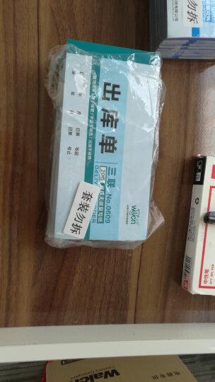 惠朗(huilang)0609三联出库单(48开)无碳复写175*87mm 10本/包、20组/本 晒单图