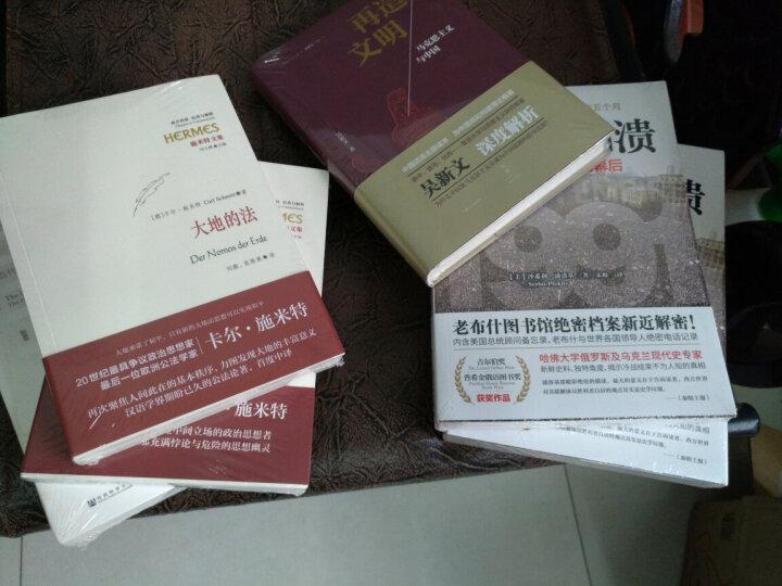 中国古代官僚政治 晒单图