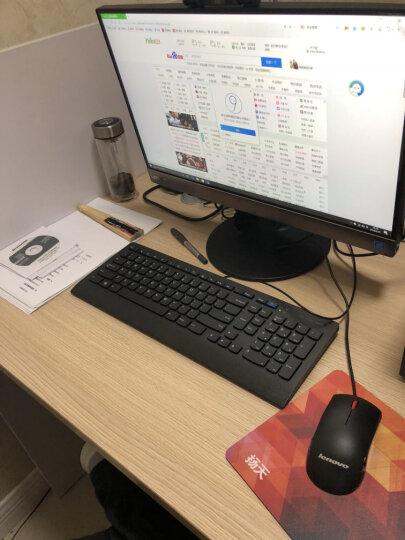 联想(Lenovo)扬天S4250 21.5英寸商用办公台式一体机电脑支持win7壁挂 i5-7400T 8G 1T 光驱集显W10 触屏 晒单图