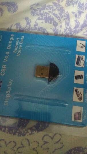 蓝牙适配器接收器4.0免驱USB蓝牙 适用于笔记本台式电脑音频接收 创意配件 黑色 弧形 晒单图
