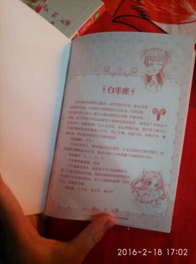 《意林·小小姐》浪漫星语系列·白羊座:裙摆是花开的地方 晒单图