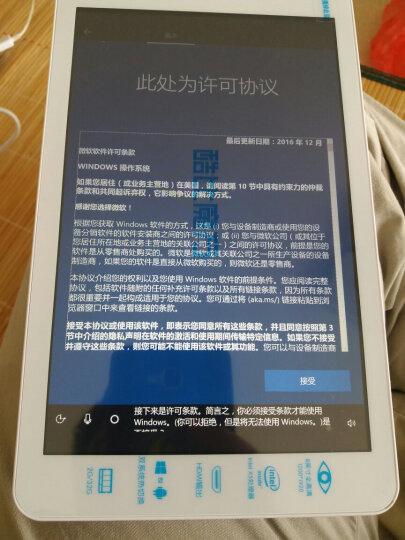 酷比魔方 iwork8 Air pro 8英寸双系统平板电脑win10卓办公游戏手游32G 标配赠礼包 晒单图