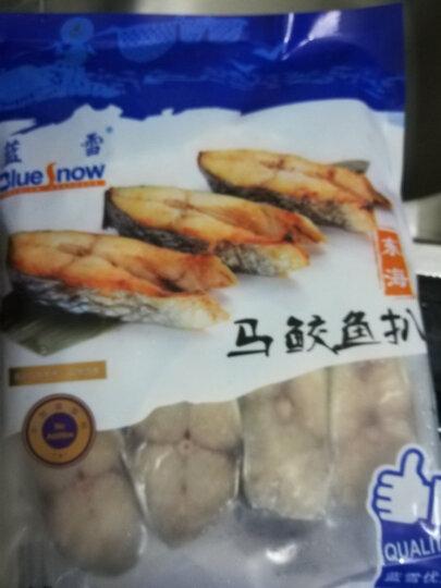 京鲁远洋 冷冻墨鱼圈 360g 12枚 盒装 煎炸小食 自营海鲜水产 晒单图
