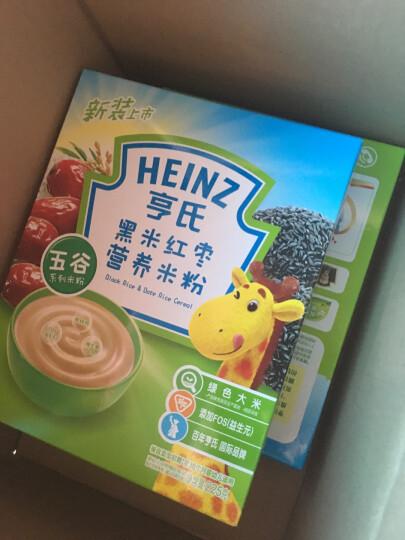 亨氏 (Heinz) 乐维滋蔬乐果汁泥 宝宝零食婴儿水果泥苹果草莓番茄胡萝卜蔬菜泥(1-3岁适用) 120g 晒单图