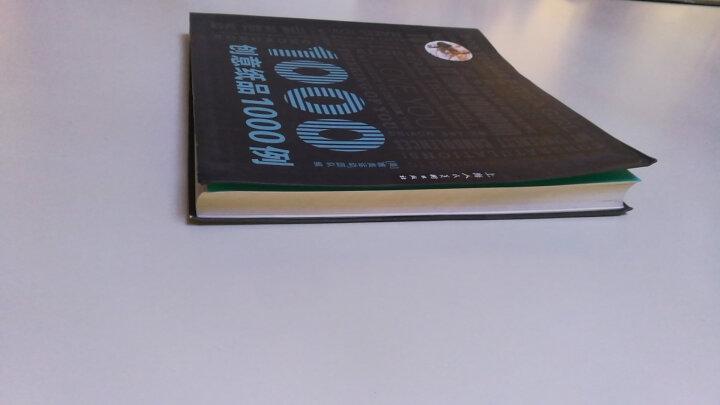 创意纸品1000例 晒单图