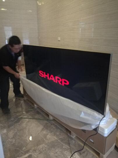 夏普(SHARP) LCD-80X8600A 80英寸4K超高清智能电视 晒单图