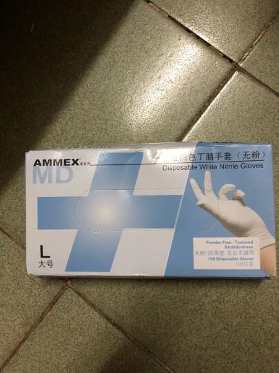 爱马斯(AMMEX) 爱马斯 无粉麻面型一次性耐用丁腈手套食品实验室家务防护橡胶加厚 耐油 白色/APFWCMD L(100只/盒) 晒单图
