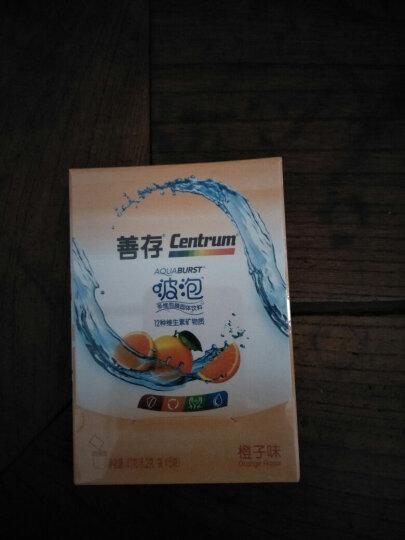 善存(Centrum)多维泡腾固体饮料 5袋装 橙子味 晒单图