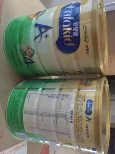 美赞臣(MeadJohnson) 安儿健A+儿童配方奶粉 4段(3岁或以上儿童适用) 900克罐装(新旧包装随机发货) 晒单图