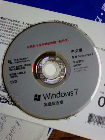 微软(Microsoft) Win7系统Windows7系统盘64位正版/WIN7家庭版系统U盘光盘 家庭普通版/电子下载版 请留邮箱 晒单图