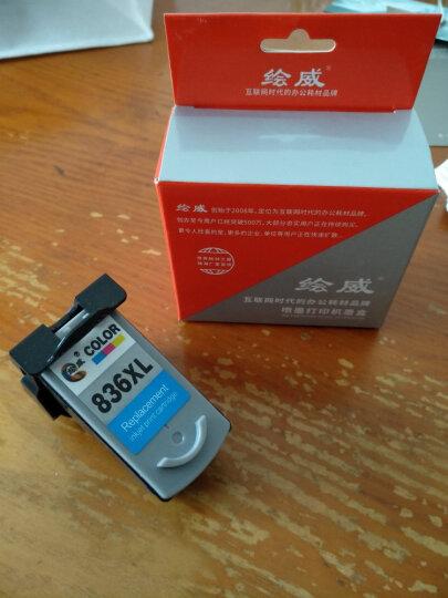 绘威适用佳能PG835墨盒PG-835XL大容量 CL-836XL IP1188打印机墨水 墨盒墨水 CL-836彩色墨盒(450页) 晒单图