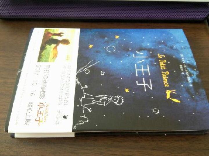 现货 套装2本 追风筝的人+小王子 原版小说  胡塞尼首部小说中文畅销书籍 外国小说 晒单图