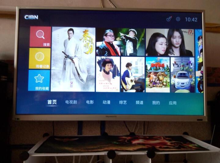 创维(Skyworth)i71S二代网络电视机顶盒4K超清盒子64位真8核安卓智能播放器 香槟金 晒单图