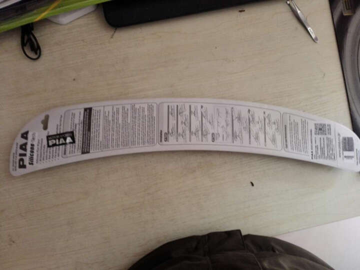 PIAA 原装进口硅橡胶雨刷 上海大众朗逸13 14 15款 静音 镀膜雨刷 WUK系列无骨雨刮(一对装) 晒单图