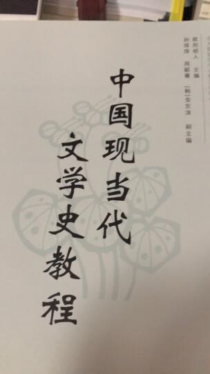 中国现当代文学史教程 晒单图