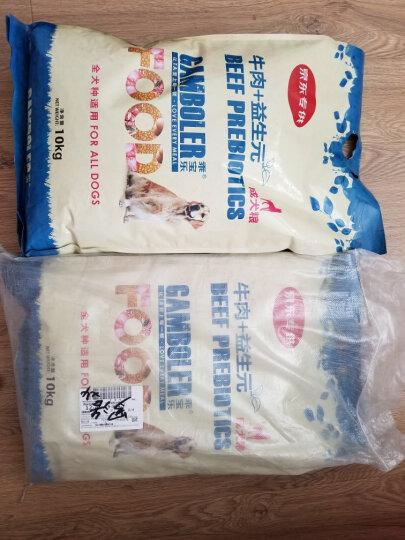 开饭乐狗粮 那不勒斯芝士味全价幼犬粮(肉多3倍)1.6kg 晒单图