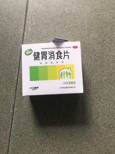 江中 健胃消食片160片 晒单图