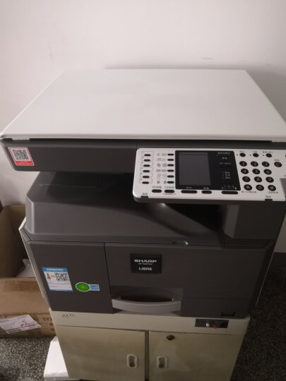 夏普(SHARP)2048n办公复印机 2348SV系列多功能复合机 A3A4激光打印扫描一体机 标配(视频安装远程指导) 单层纸盒 晒单图