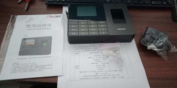 得力(deli)大容量人脸指纹混合识别考勤机 免软件打卡机33866 晒单图