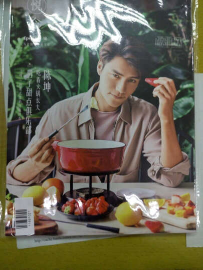 颂雅风悦食epicure 16(2016年3月刊) 晒单图
