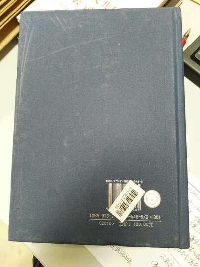 专利审查指南2010 晒单图