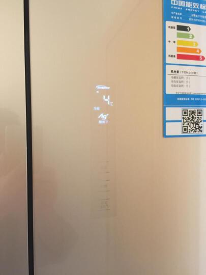 松下(Panasonic) 多门冰箱NR-D380TX-XN/S/XW 无霜变频380L NR-D380TX-XW尊雅白 晒单图