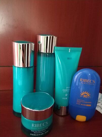 伊贝诗(RIBECS)隔离防晒霜防晒乳SPF30 防水修颜遮瑕补水保湿不油腻高度防晒乳 30g 晒单图