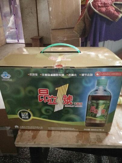 昂立1号口服液  改善肠道菌群 抗氧化 调节血脂 含牛磺酸 益生菌饮品 500ml*6瓶 1箱 晒单图