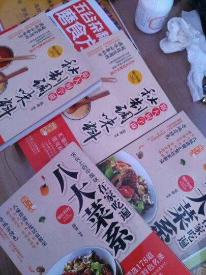 爱上回家吃饭·舌尖上的中国味:在家吃遍八大菜系 晒单图