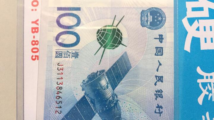 【收藏天下】2015年中国航天钞 品相十品纪念钞纪念币 航天币纪念币单枚 裸币 晒单图
