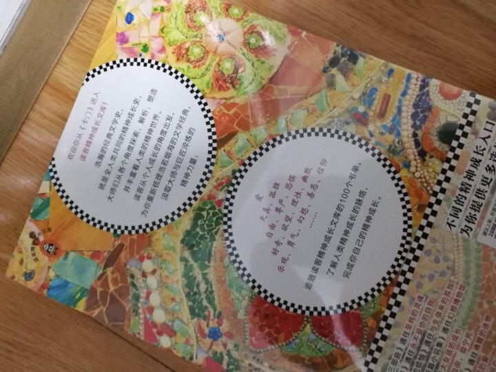 格林文集:恋情的终结(精装典藏版) 晒单图