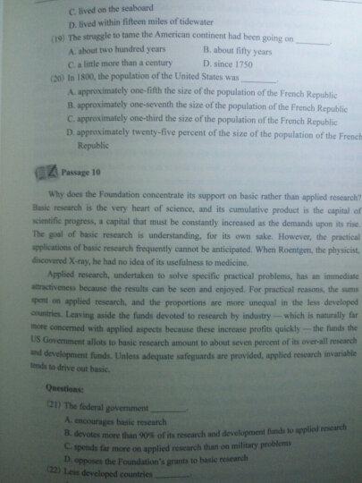 英语阅读理解推理判断技巧集训 晒单图