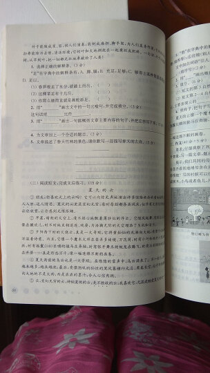 2018适用一课一练 · 五年级语文(第一学期) 晒单图