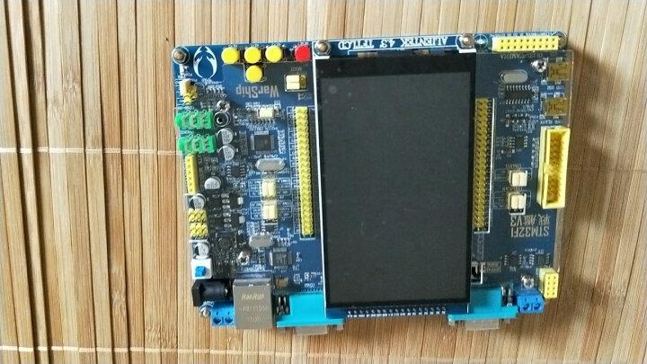 德飞莱 新战舰STM32F103ZET6 ARM开发板 M3核stm32学习板 开发板+仿真器 4.3英寸彩屏 晒单图