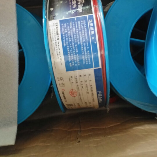 远东电线电缆(FAR EAST CABLE) BV1.5平方 国标家装照明用单芯单股铜芯电线硬线 双色地线 100米 晒单图