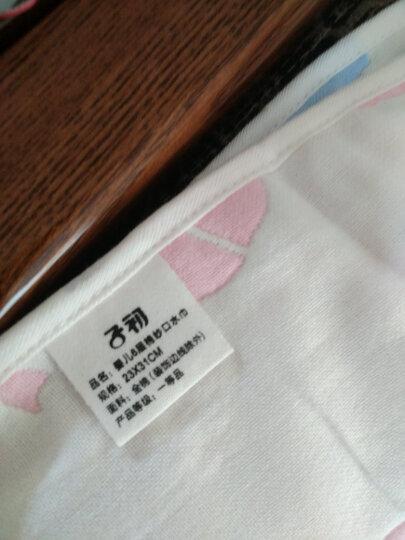 子初 婴儿口水巾 纱布毛巾宝宝围嘴 透气款 粉红色1条装 晒单图