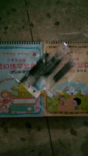 儿童练字帖 数字拼音字母笔划小学生凹槽字帖一年级学前班幼儿园练习本练字本练字板写字学习用品 儿童 基础篇 晒单图